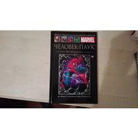 Человек-Паук: Возвращение ( Spider-Man ) Marvel