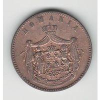 Румыния 10 бани 1867 года. WATT & Co. Каталог Краузе KM# 4.2. Нечастая!