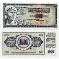 Югославия. 1000 динаров (образца 1981 года, P92d, UNC)
