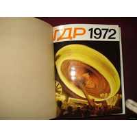 "Журналы ""ГДР"" NoNo 1.1972 - 12.1972 (сшитые в книгу с твёрдым переплётом)"