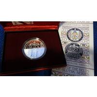 "ТОРГИ. Слуцкія паясы. Меткі (""Слуцкие пояса. Метки""), серебро , 20 рублей . 2013 год."
