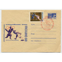 СССР 1968 г. Олимпиада XIX Мехико 1968 год ФЕХТОВАНИЕ ( КПД ).(( ЗАКРЫТИЕ )).