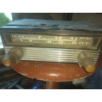 Радиоприёмник автомобильный ''АТ-64'' с 1964 г.