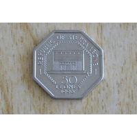 Сьерра-Леоне 50 леоне 1996