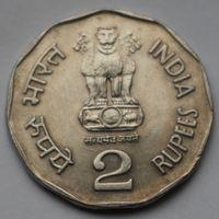 Индия, 2 рупии 1998 г (Национальное объединение)
