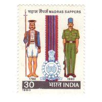 200 лет корпусу инженеров индийской армии