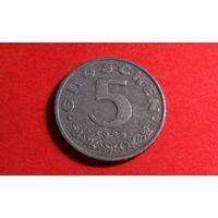 5 грошей 1948. Австрия.