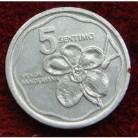 6673:  5 сентимо 1983 Филиппины