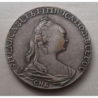Монета рубль 1757 год