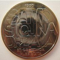 Словения 3 евро 2020 г. 30 лет плебисциту о суверенитете и независимости Республики Словения