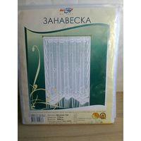 Занавеска - Размер 170/200 см - Новая в Упаковке.