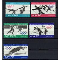 ГДР 1971. Спорт. Зимние Олимпийские Игры - Саппоро, Япония. **