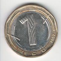 Болгария 1 лев 2002 года. Состояние XF+/аUNC!