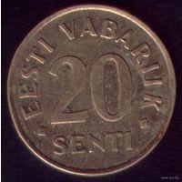 20 центов 1992 год Эстония