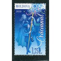 Молдавия 2020. Рождество **