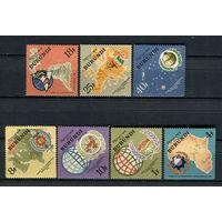 Бурунди - 1965 - Год международного сотрудничества - (клей у номиналов 4 и 8 с отпечатком) - [Mi. 193-199] - полная серия - 7 марок. MNH.