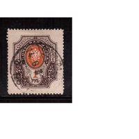 Россия-1908 (Заг.108)  гаш. , без ВЗ,  19-й выпуск(4)