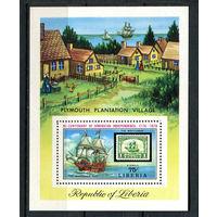 Либерия - 1975 - 200-летие Независимости США - (незначительное пятно на клее) - [Mi. bl. 76] - 1 блок. MNH.