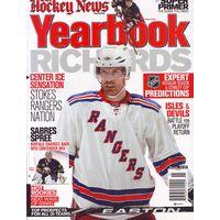 """Специальный выпуск журнала """"Хоккей Ньюс 2011-2012."""