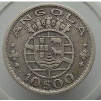 Ангола 10 эскудо 1952 года Серебро лот 10 из личной коллекции