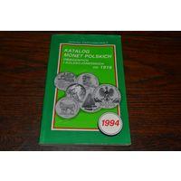 Каталог польских монет