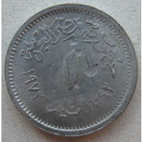 Египет 1 миллим 1972 г.