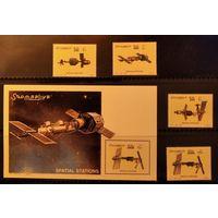 Сомали Космические станции 2002 год чистая полная серия из 4-х марок и блока