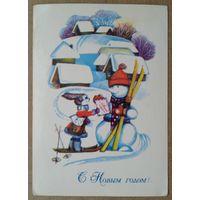 Мурахин А. С Новым Годом! 1980 г. Чистая.
