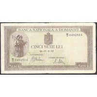 Румыния 1941 г. 500 лей