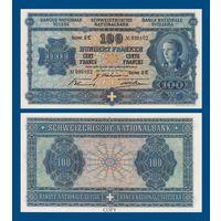 [КОПИЯ] Швейцария 100 франков 1942 (4-я серия, не выпущенная)