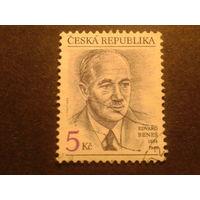 Чехия 1994 президент Бенеш