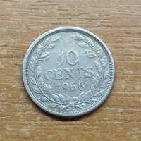 Либерия 10 центов 1966_РАСОДАПРЖА КОЛЛЕКЦИИ