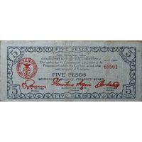 Филиппины 5 песо 1944 г. Р.S525