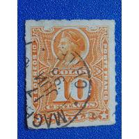 Чили 1878 г. Колумб.
