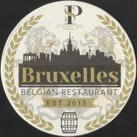 Бирдекель Староместный пивовар / Ресторан Bruxelles (Минск)