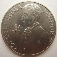 Венгрия 100 форинтов 1984 г. 200 лет со дня рождения Шандора Кёрёши Чома