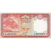 Непал 20 рупий 2012 (UNC)