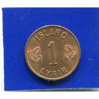 Исландия 1 эйрир 1959