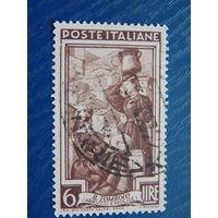Италия 1950 г. Профессии.