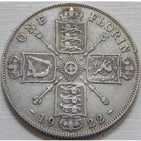 18. Британия 1 флорин 1922 год, серебро