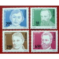 Польша. Известные люди ( 4 марки ) 1981 года.