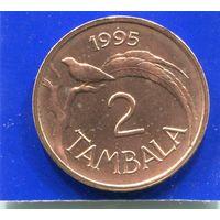 Малави 2 тамбала 1995