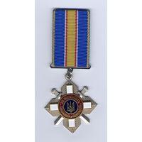 Орден  За мужнiсть 3 степени_1