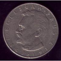 10 Злотых 1977 год Польша Прус