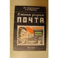 Книга 188 стр.