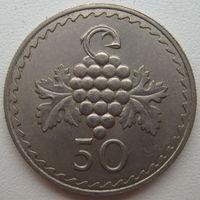 Кипр 50 милей 1963 г. (u)