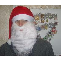 Шапка Санта с бородой и маска с бородой и шапкой. Универсальный размер. Новая в упаковке!