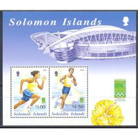 Соломоны 2000 Олимпика. Спорт, блок