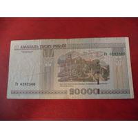 20000 рублей серия Гт