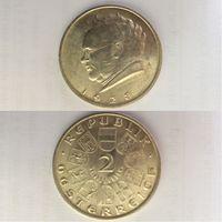 Австрия 2 шиллинга 1928 100 лет со дня смерти Франца Шуберта